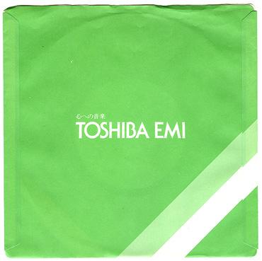 Toshiba_emib